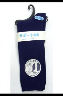 S-CN-0988